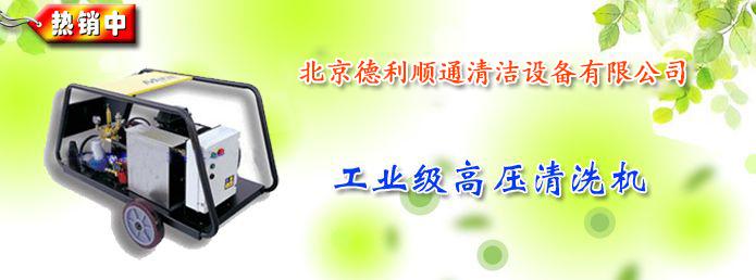 手机18210104098