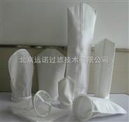 北京过滤袋,过滤袋生产厂家,聚丙烯和聚酯过滤袋