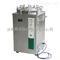 100L立式高压蒸汽灭菌器LS-LJ(外排气、指示灯、螺丝旋钮型)