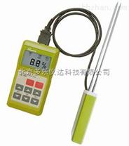 SF21-SK-200糧食快速水份測定儀  食品水分儀