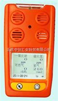 ZCG4四合一氣體檢測儀