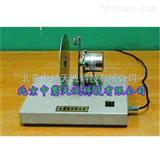 XBD-32电磁驱动演示仪/电磁现象演示仪