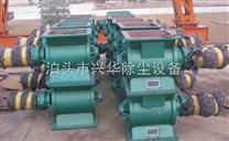 YJD02型卸料器180型新型卸料器