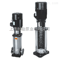 优质空调循环泵 立式不锈钢冲压泵