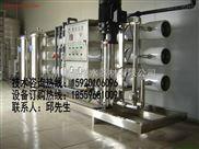 每小時9000l反滲透純水係統