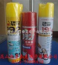 191金属保护油