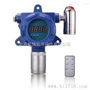 HZ-800-SO2-A二氧化硫浓度检测仪