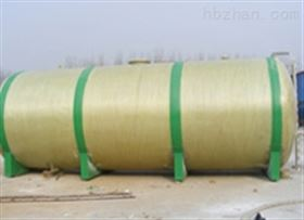 耐酸耐碱玻璃钢储罐厂家供应