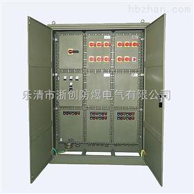BSG系列防爆配电柜,IIB类防爆配电柜