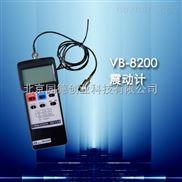 便携式测振仪VB-8200