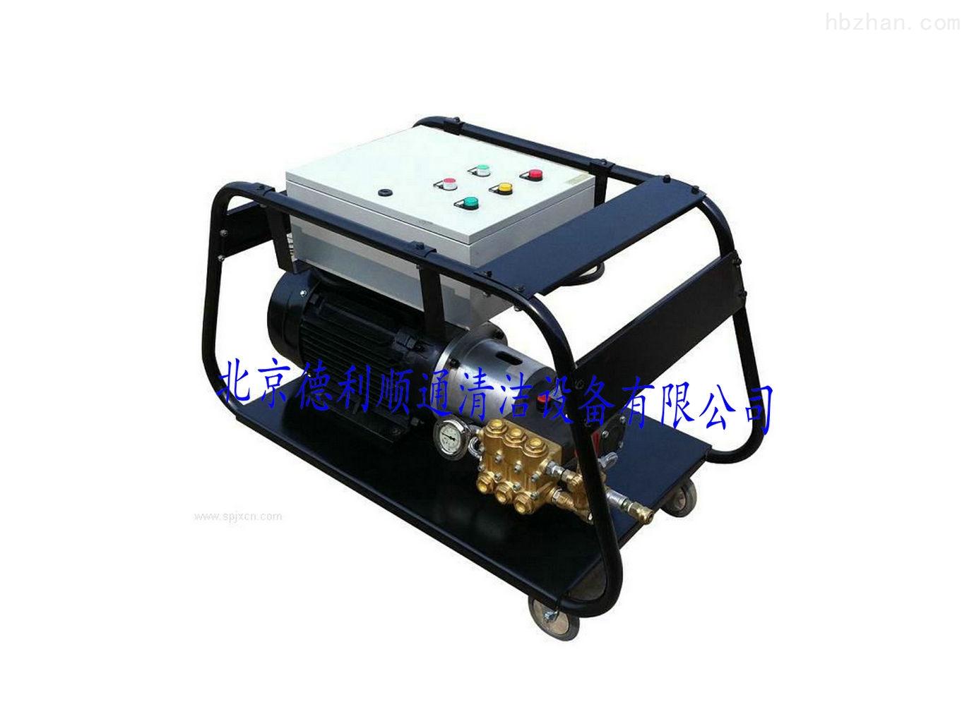 小型电驱动高压清洗机DL2141