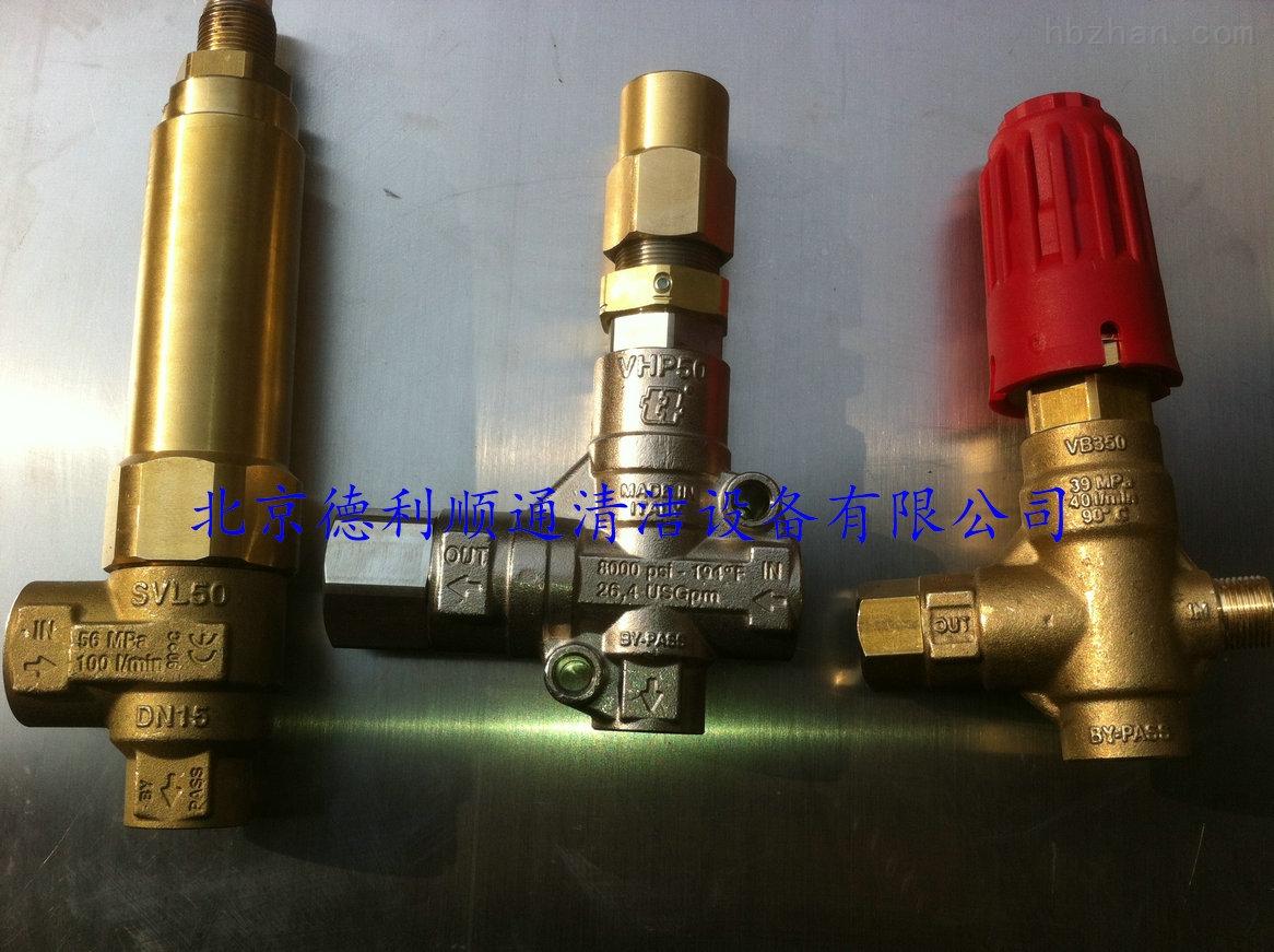 高压柱塞泵调压阀价格