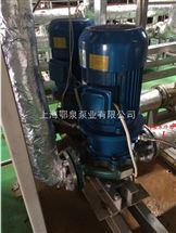 单级单吸立式高温管道泵