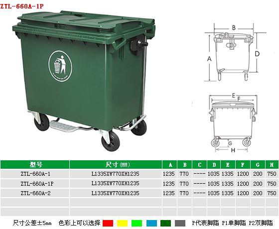 深圳塑料垃圾桶深圳环保垃圾桶