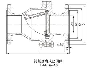 旋启式衬氟止回阀H44F46