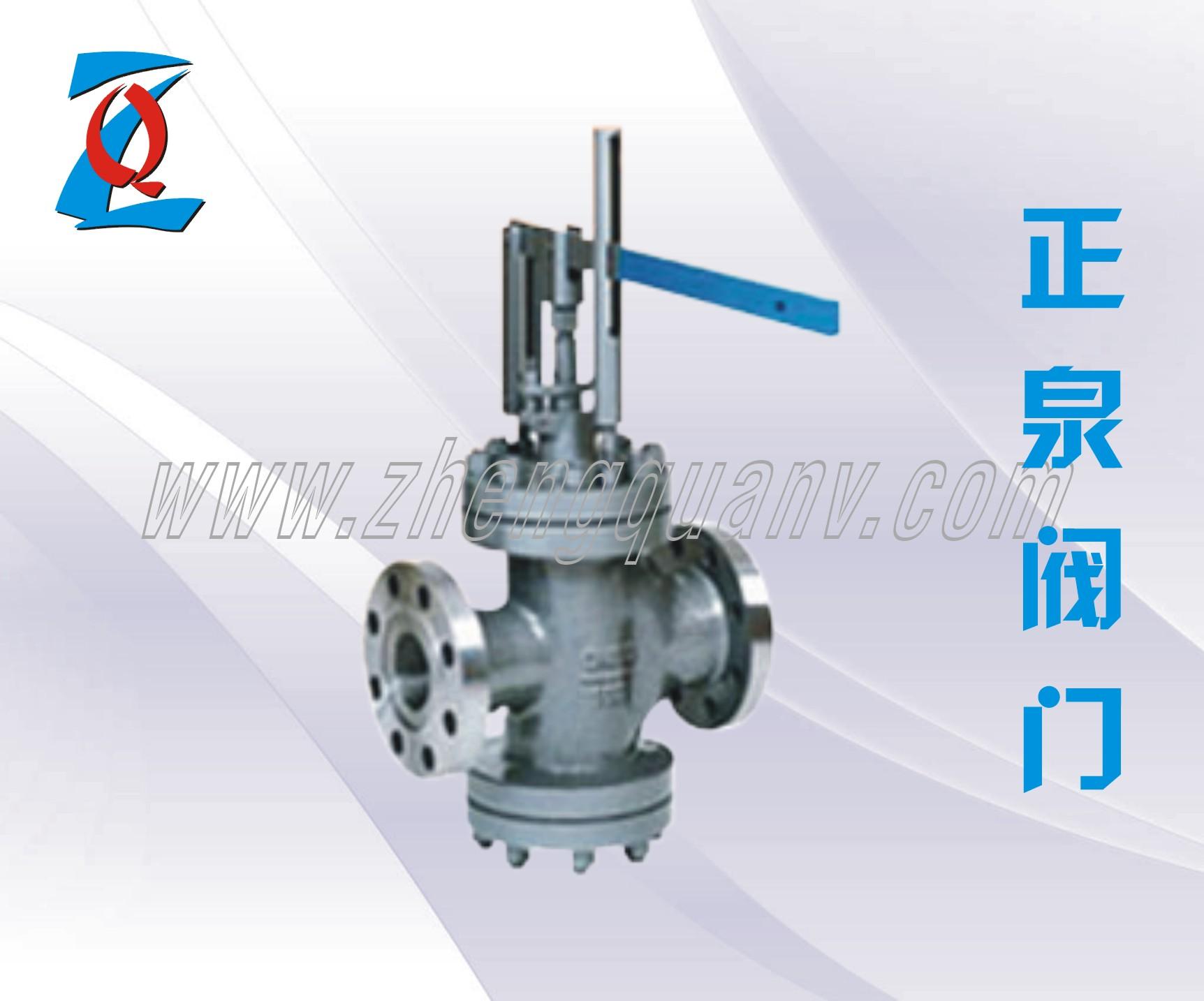 杠杆式蒸汽减压阀Y45H/Y