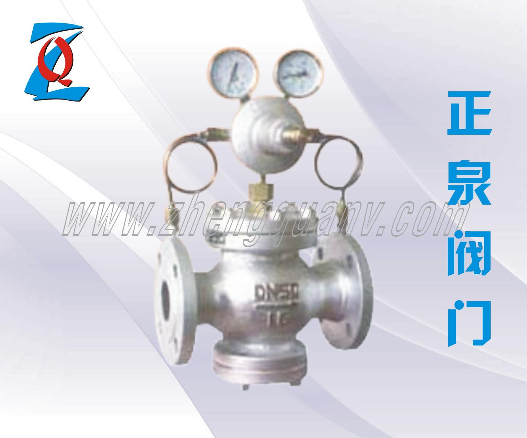 气体减压阀YK43F