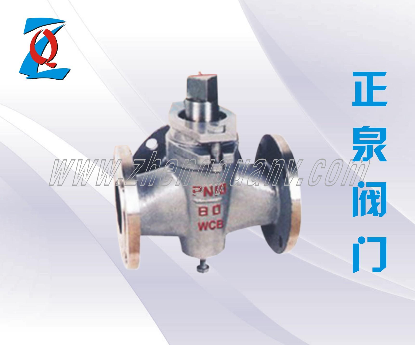 三通旋塞阀X44W-10P