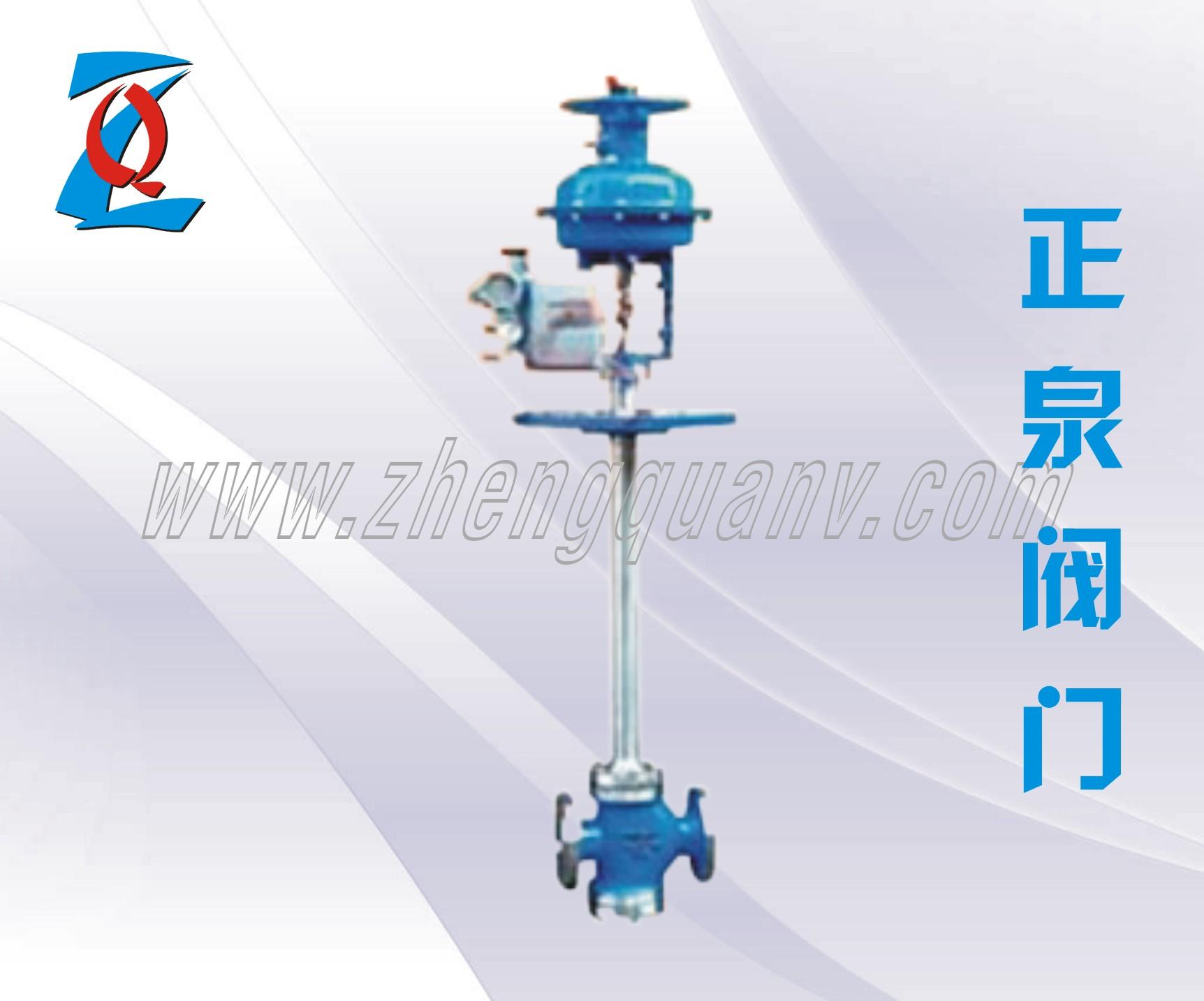 气动低温单座调节阀ZMAP-16D