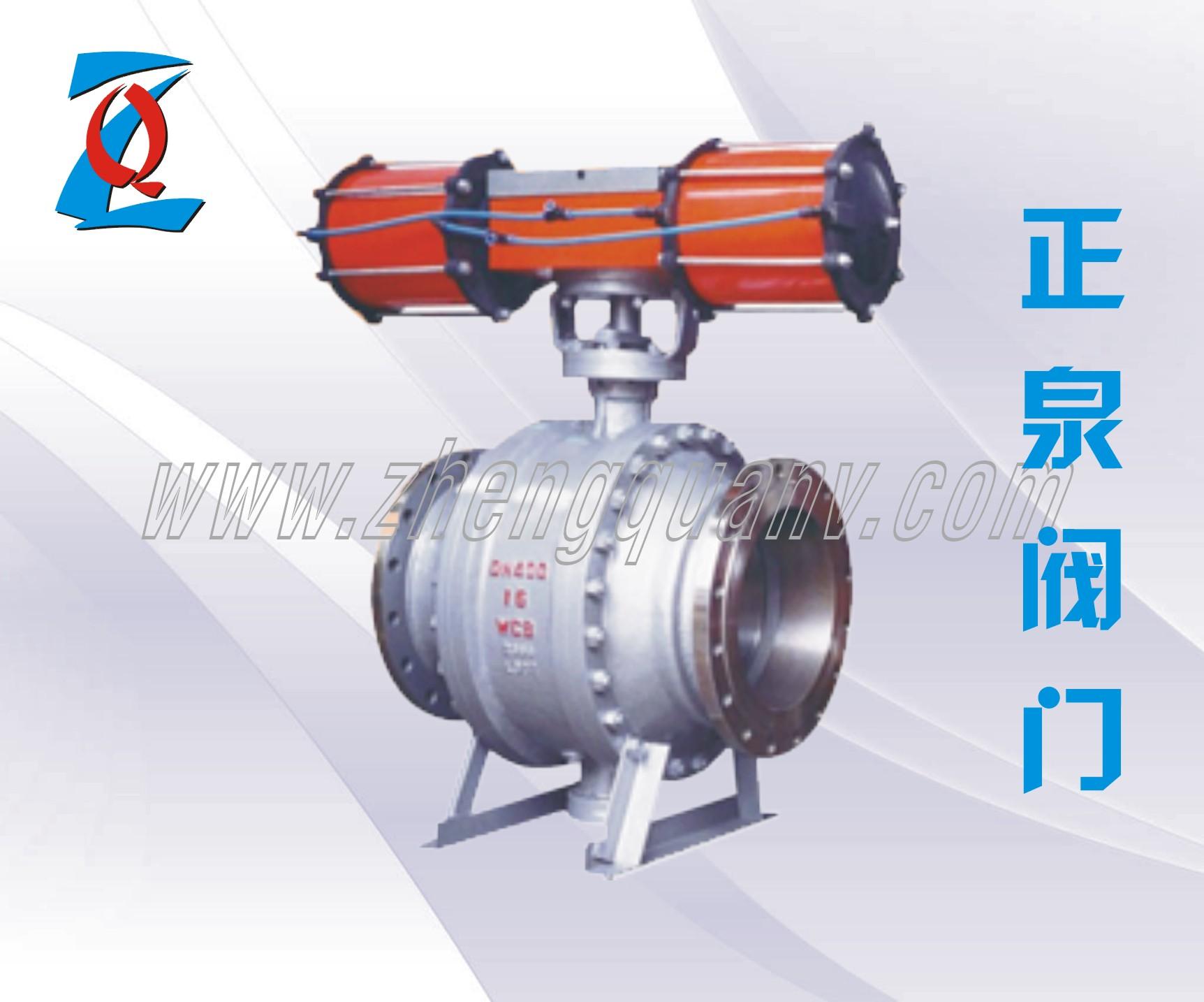气动固定球阀Q647F