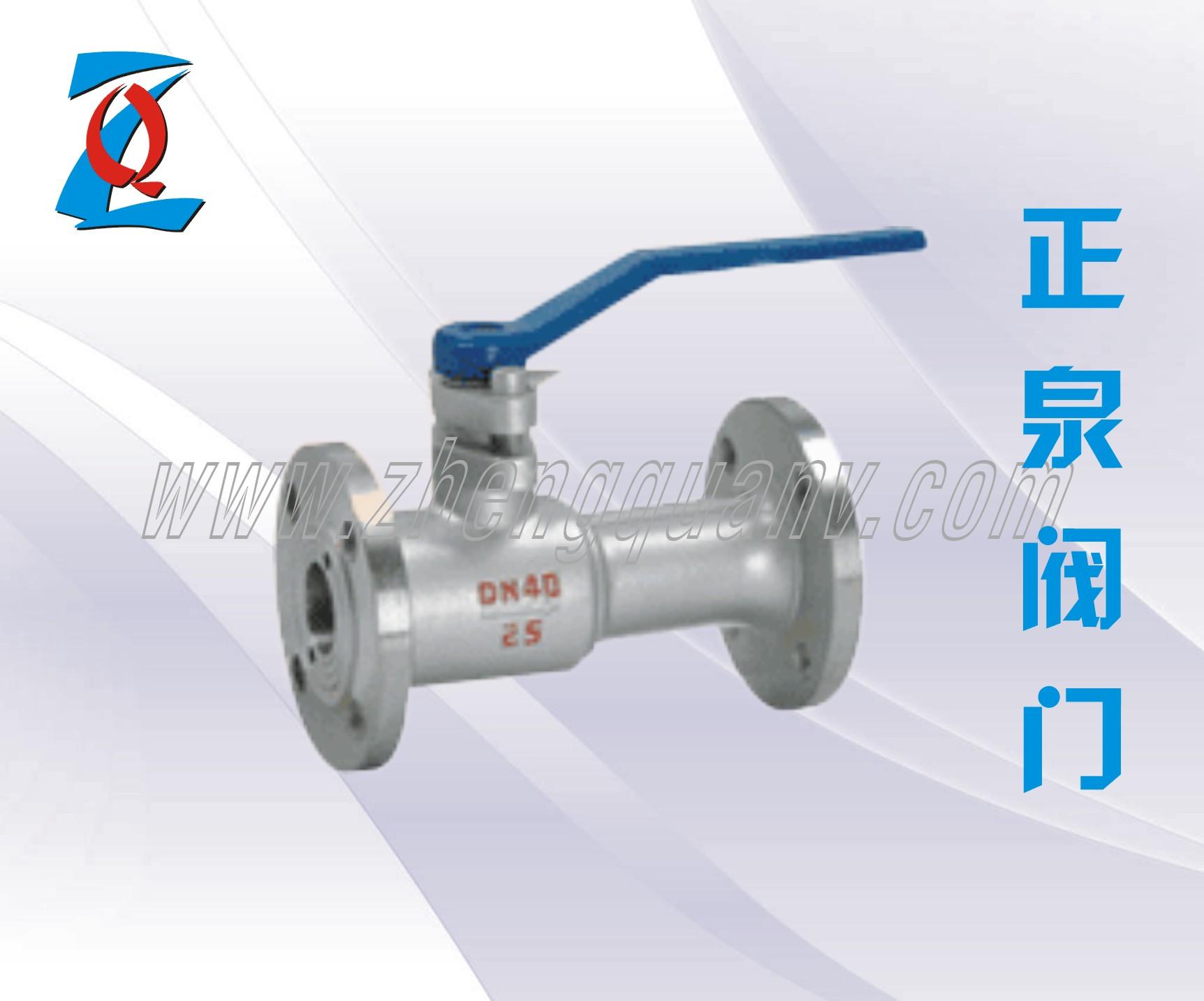 不锈钢整体高温球阀  Q41PPL