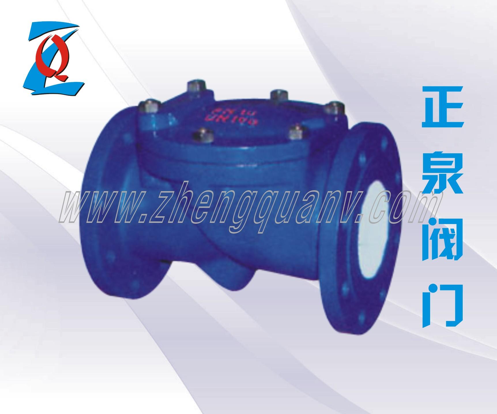 橡胶瓣止回阀HC44X(SFCV)