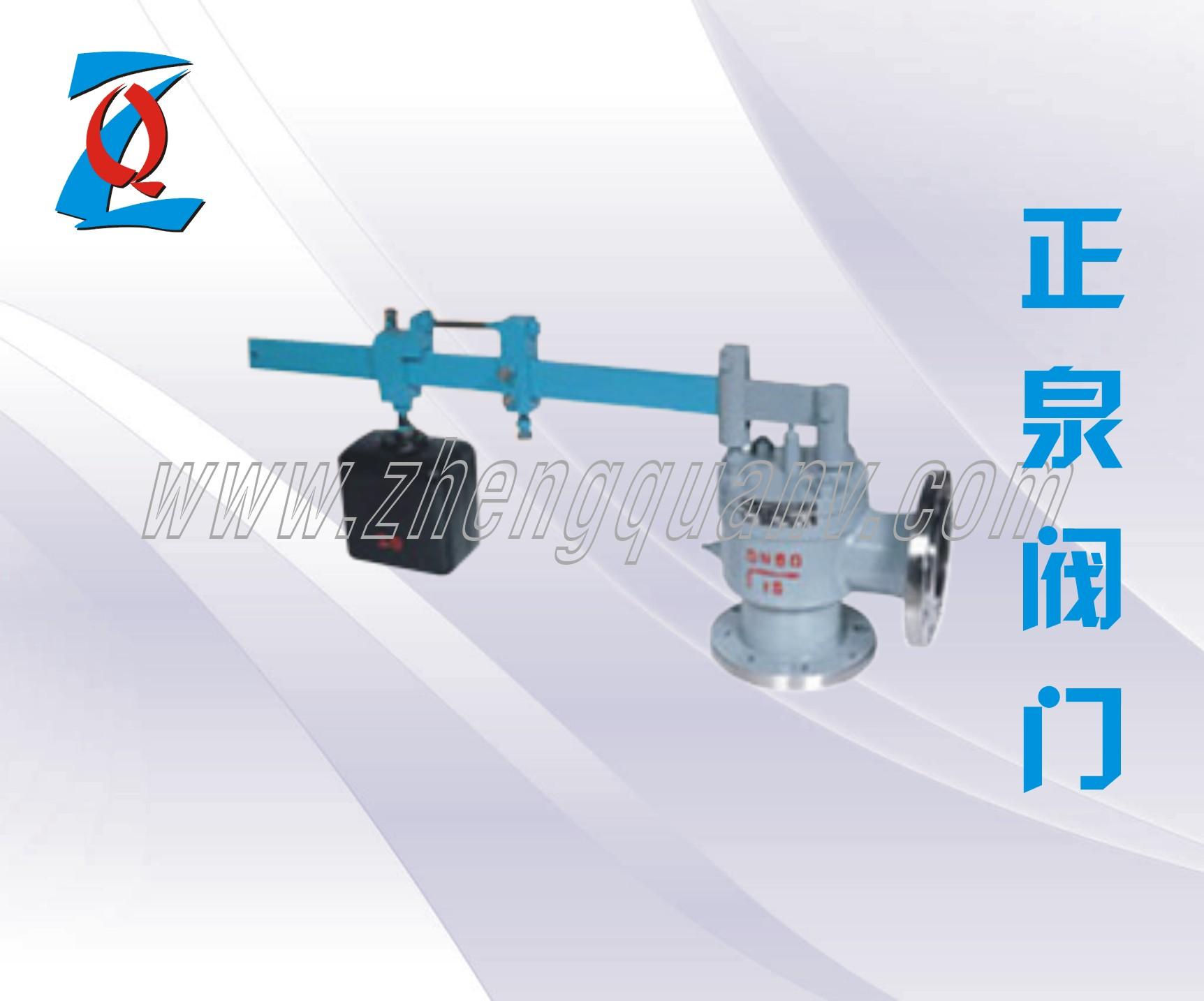 机械及行业设备 阀门 安全阀 单杠杆安全阀ga41h,a51h型  ga41h,a51h