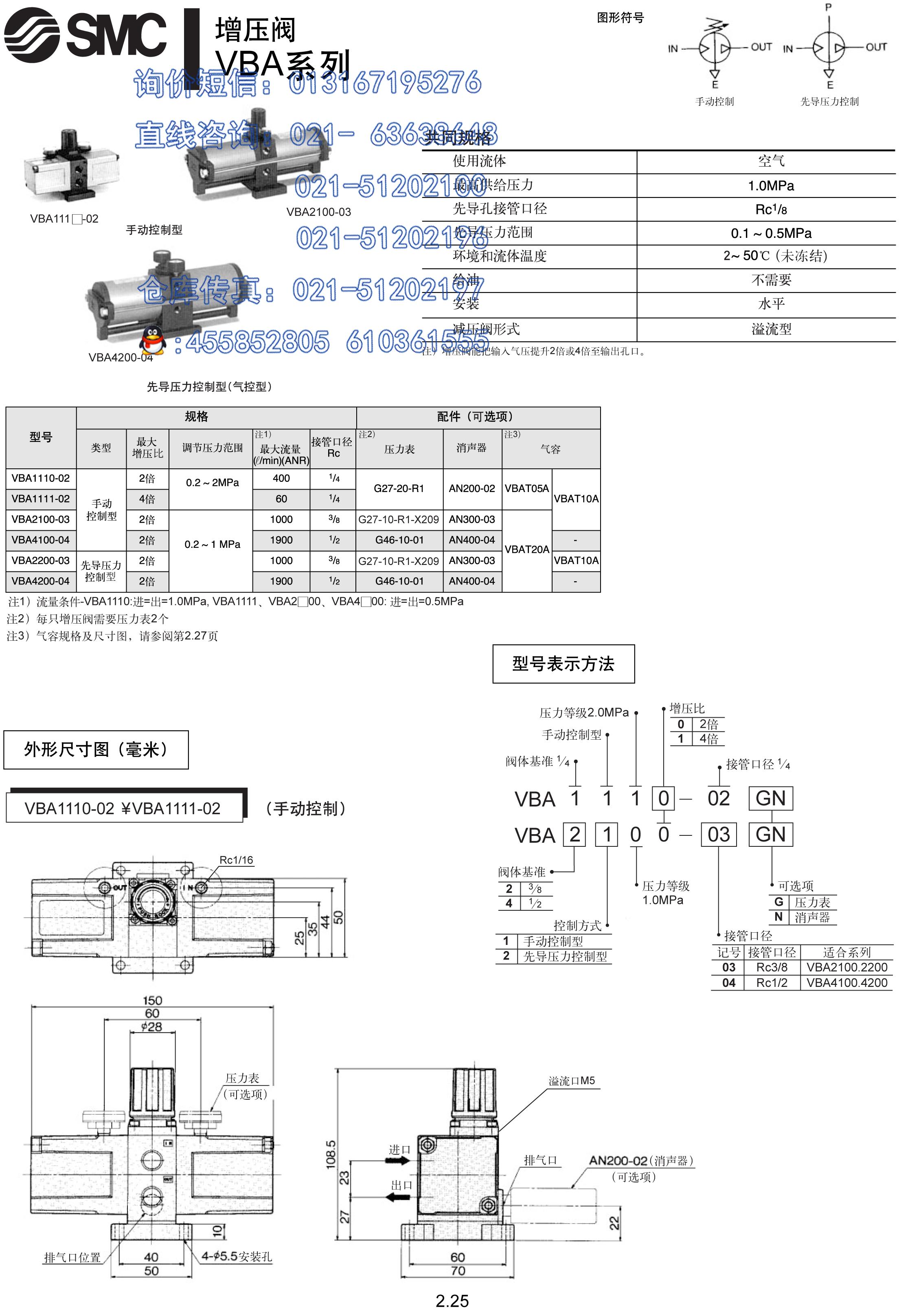 电路 电路图 电子 原理图 2235_3231 竖版 竖屏