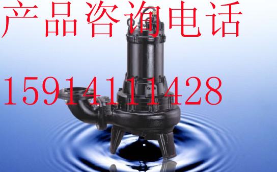 三相污水泵自手动接线图