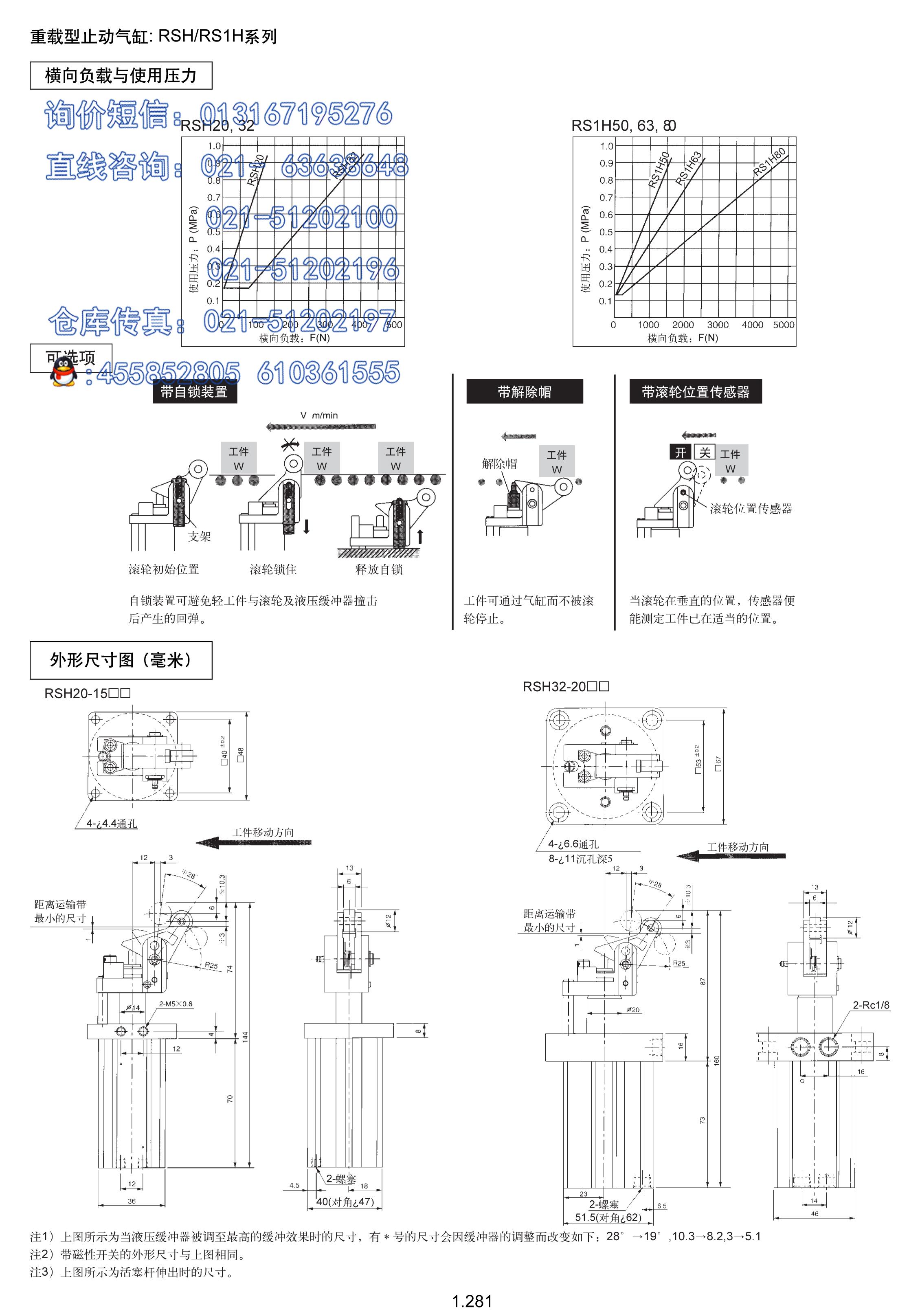 电路 电路图 电子 工程图 平面图 原理图 2232_3231 竖版 竖屏