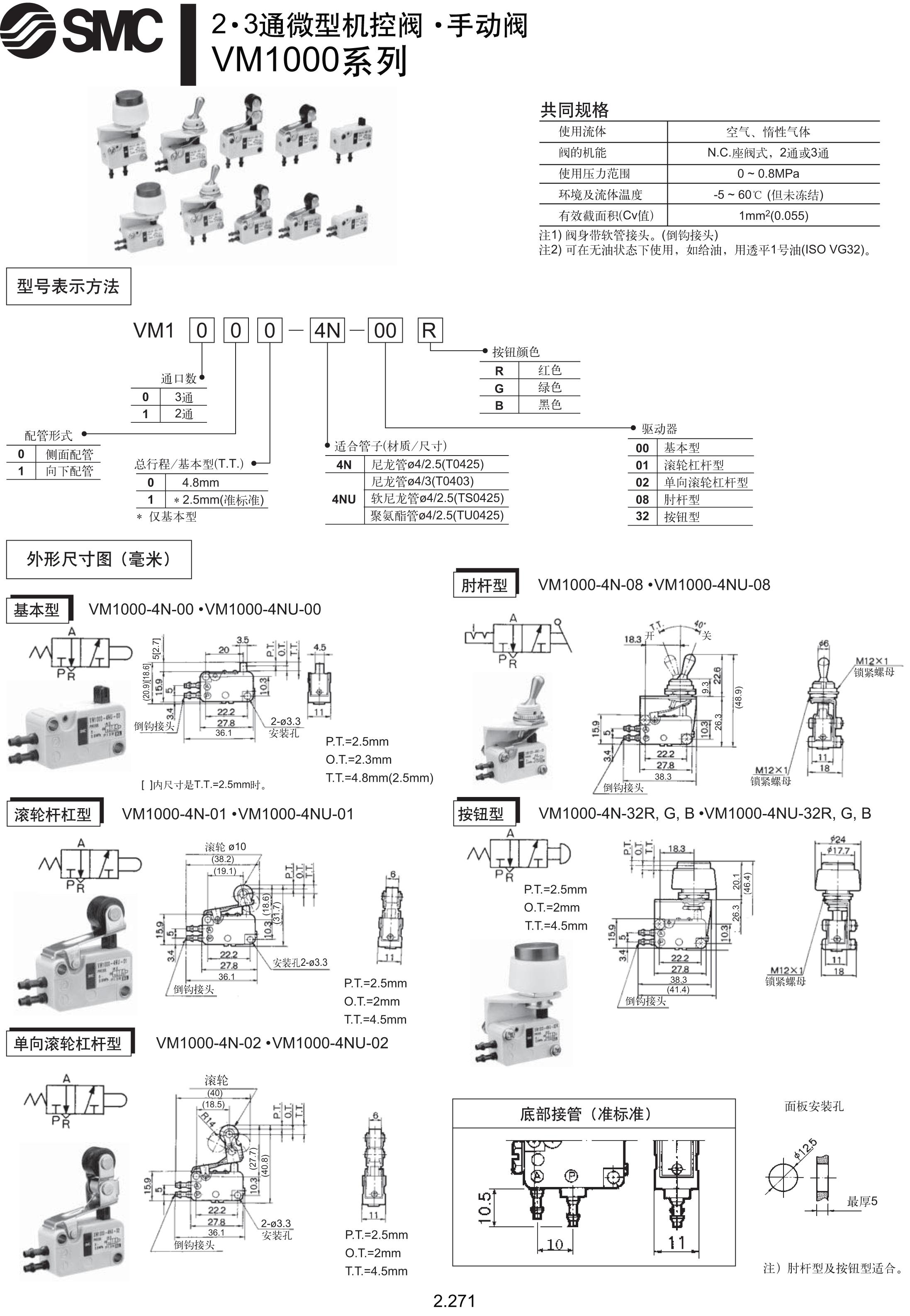 电路 电路图 电子 乐谱 曲谱 原理图 2194_3172 竖版 竖屏