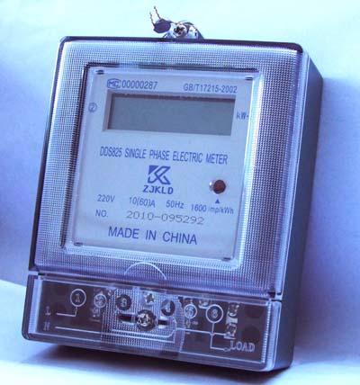 用于测量参比电压为220v额定频率为50hz单相交流有功电能.