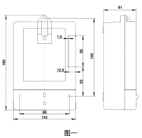 单相ic卡智能电表ddsy825a-浙江凯利达仪表有限公司
