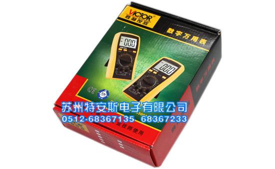 销售热线:0512-68367135/68367233/68552391