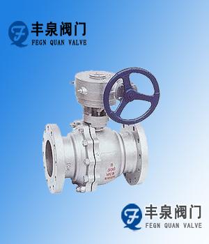 Q341F涡轮法兰青青草网站