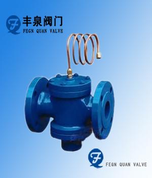 ZYC,自立式压差控制阀,平衡阀,