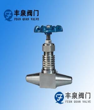 焊接式针型阀,针型阀,不锈钢针型阀
