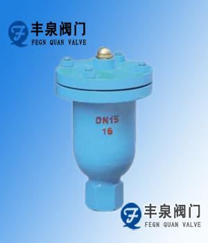 QB1内螺纹单口排气阀