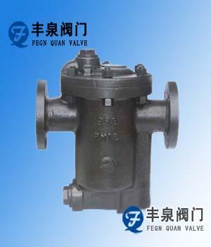 倒置桶式蒸汽疏水阀,蒸汽疏水阀,疏水阀