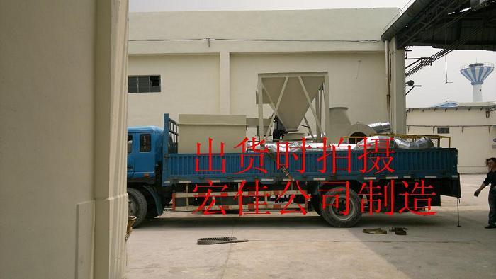 hj-zy-06中央高压除尘器在线路板厂使用工程案例