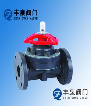 塑料RPP隔膜阀