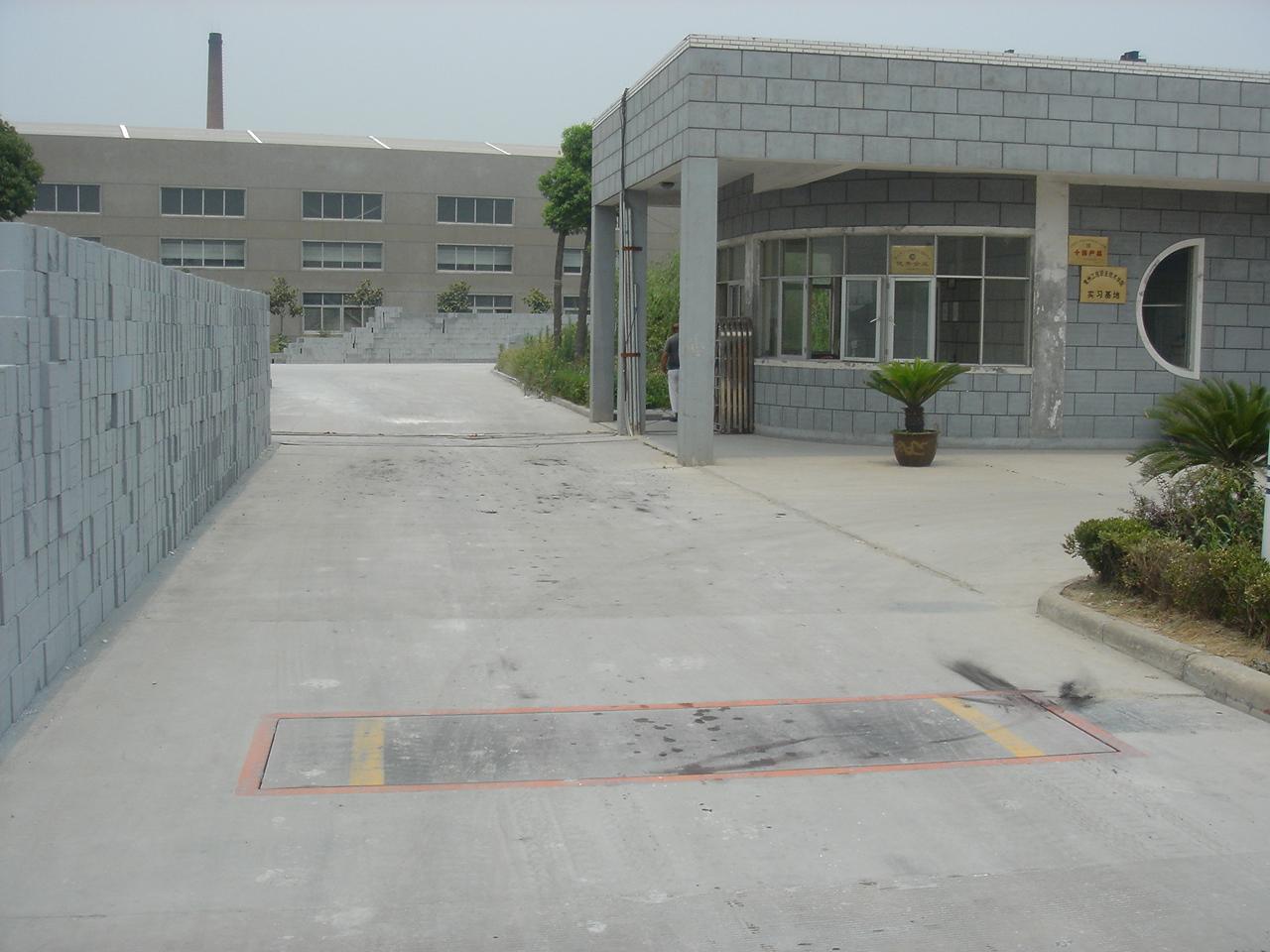 小型汽车衡3 5米50吨浅基坑施工示意图纸高清图片