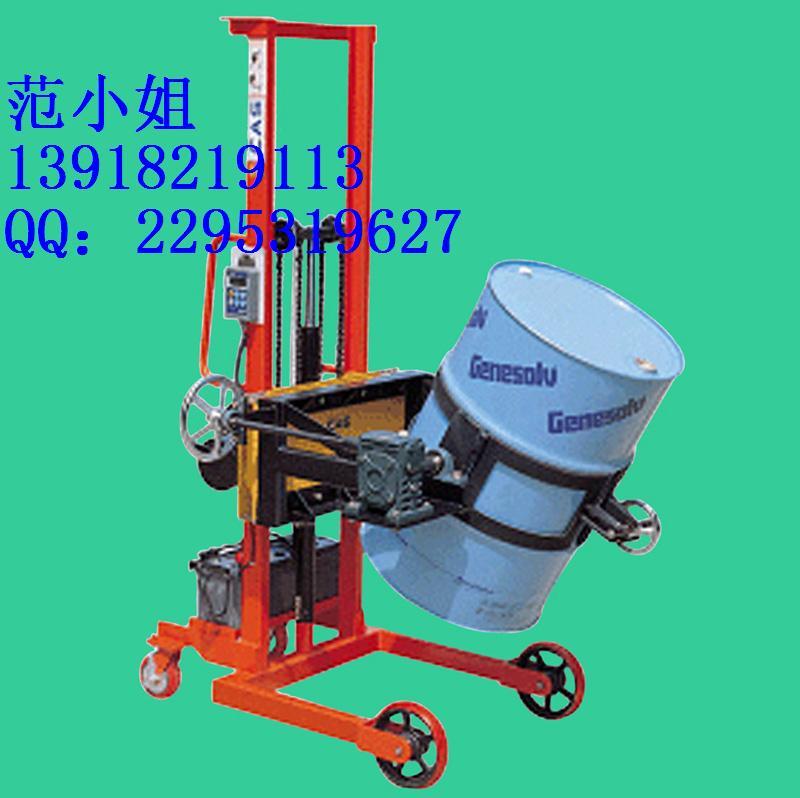 200公斤油桶秤生产厂家¨300公斤油桶搬运秤¨350