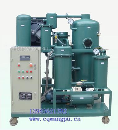 zjd液压油滤油机