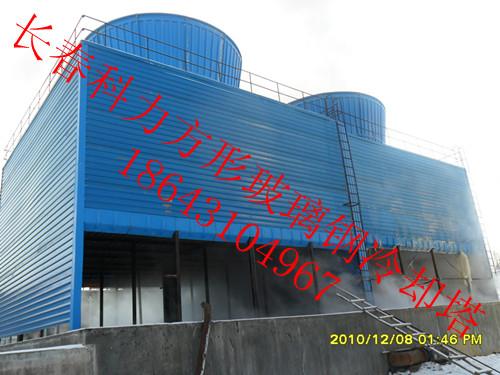 吉林省长春玻璃钢冷却塔凉水塔