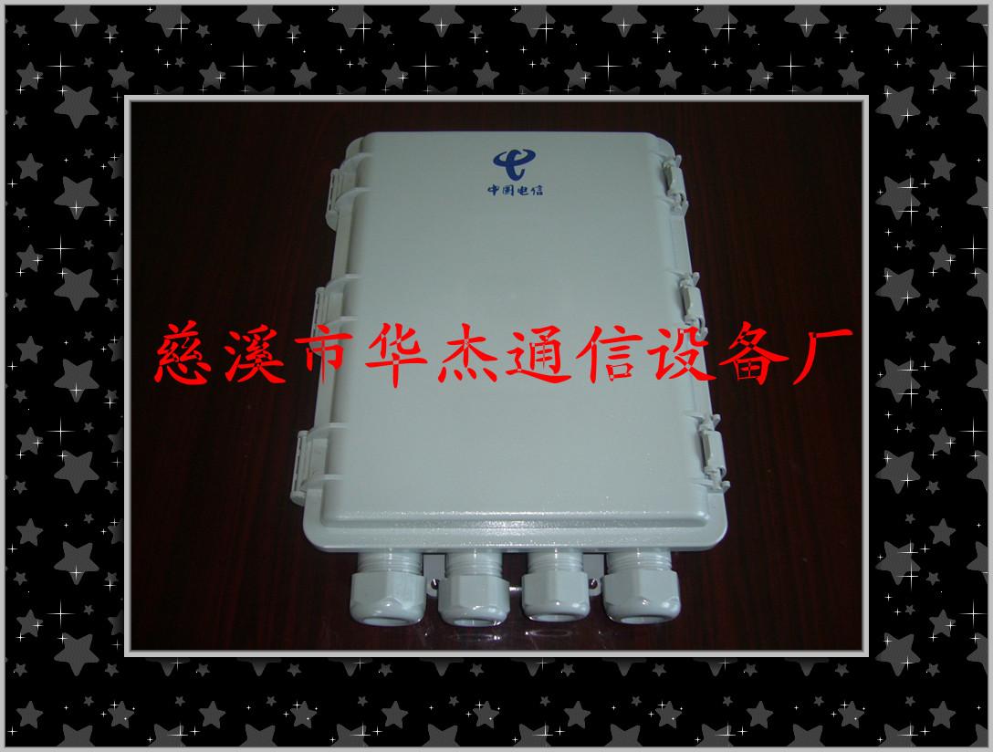 光纤配线箱适用于光缆与光通信设备的配线连接,通过配线箱内的适配器,用光跳线引出光信号,实现光配线功能。适用于光缆和配线尾纤的保护性连接,也适用于光纤接入网中的光纤终端点采用。性能描述  有抽屉式和固定式等多种规格;   模块化光纤配线箱端接更方便,使用更灵活;   支持各种光纤连接头的管理,如SC、LC、ST、MT-RJ等;   在1U的空间最多可端接48芯LC或MT-RJ(24个双口LC或24个MT-RJ)光纤连接头;   密闭管理;   前面操作,安装迅速方便;   高度1U,内置两组光纤盘绕环;