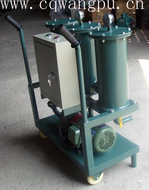 精密轻便式滤油机