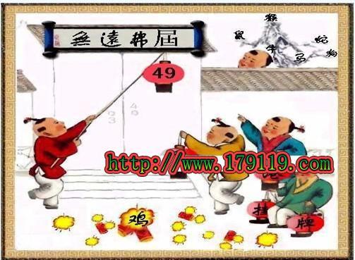 管家婆马报彩图100_香港管家婆马报彩图图片