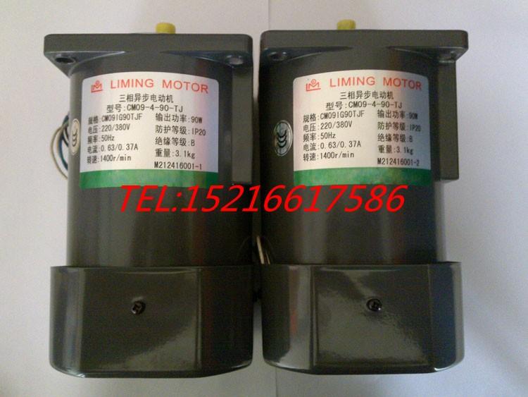 接线是否有接触不良的状况? 5.单相利明电机附属的电容器是否正确?