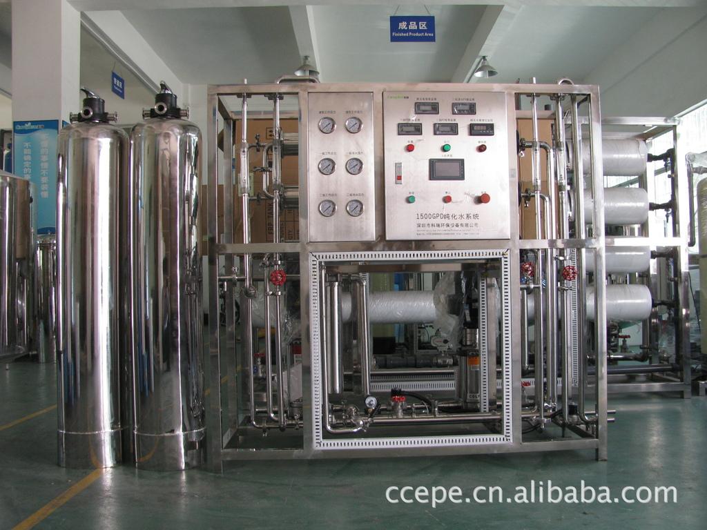 光伏纯水设备加工厂|光伏纯水设备结构|光伏纯水设备